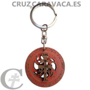 21fb6a6842b Cruces de Madera al Mejor precio - cruzdecaravaca.es